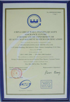 Kelitong-CERTIFICATION