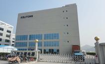 Kelitong-factory