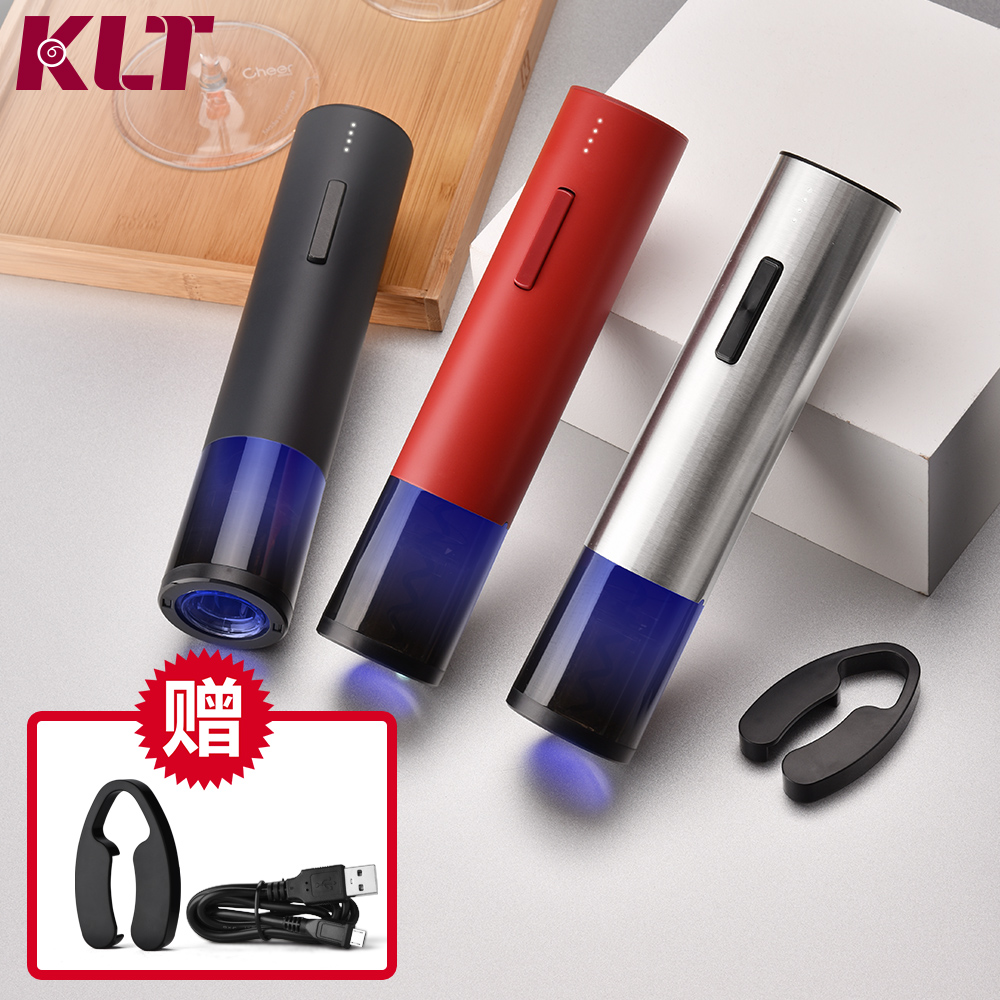 Rechargeable Electric Wine Opener KP2-371901